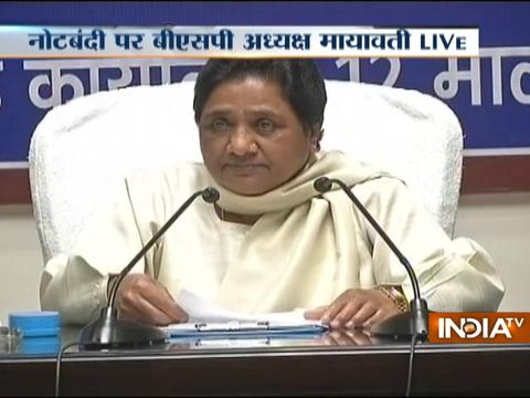 Demonetisation move: Our party is completely against black money says BSP Chief