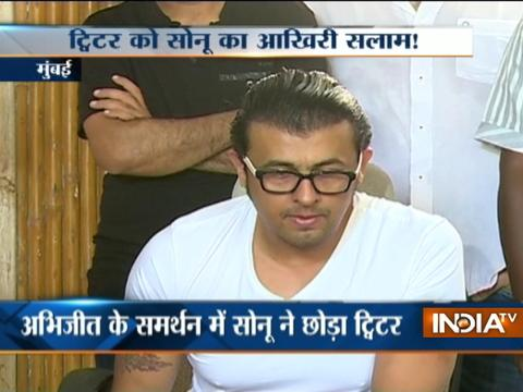 Ankhein Kholo India | 25th May, 2017