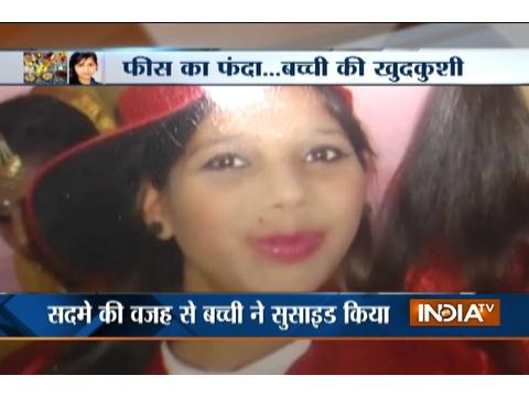 Unable to pay school-fee girl commits suicide at home