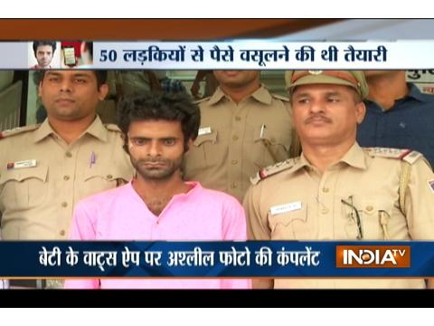 Special Report: Man blackmailing girl with morphed pictures arrested