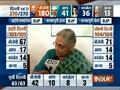 एमसीडी चुनाव नतीजों पर बोली कांग्रेस नेता शीला दिक्षित।