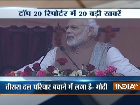 Top 20 Reporter | 2nd January, 2017 ( Part 2 ) - India TV