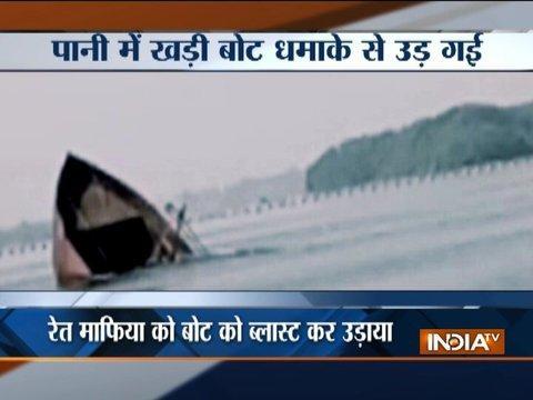 Maharashtra Govt blows down illegal boats of sand mafia in Pune