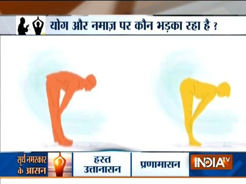 How similer is Surya Namaskar to Namaz?