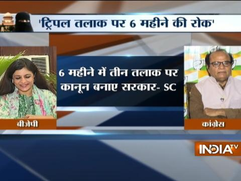 Triple Talaq: Political Leaders reaction on SC's verdict