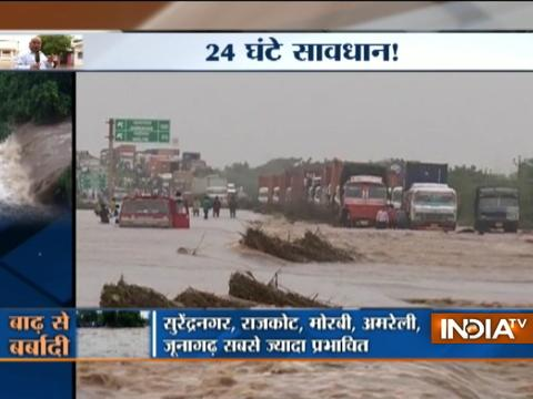 Ground report on Gujarat rains: Over 6000 evacuated, as govt calls in IAF & Army for help