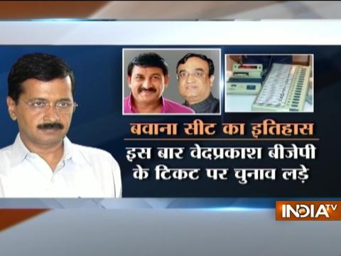 Assembly Bypoll Result: AAP's candidate Ram Chander wins big in Delhi's Bawana