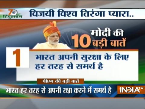 10 big issues raised by PM Modi in his Independence Day address