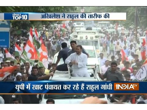 10 News in 10 Minutes | 8th September, 2016