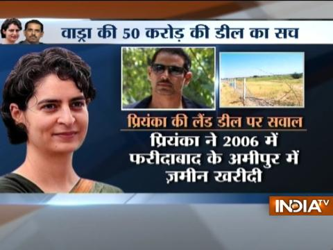 No relationship with my husband Robert Vadra's finances, says Priyanka Gandhi