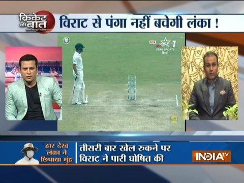 India will win the series 2-0: Virender Sehwag to India TV