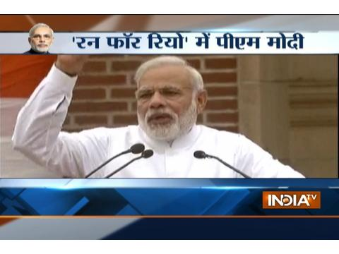 PM Modi flags off 'Run for Rio' event in Delhi
