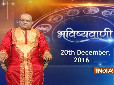 Bhavishyavani | 20th December, 2016