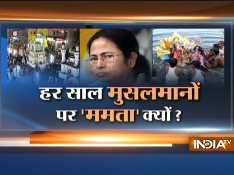 Is muslim vote bank a reason behind Mamata's curbbing immersion during Muharram ?