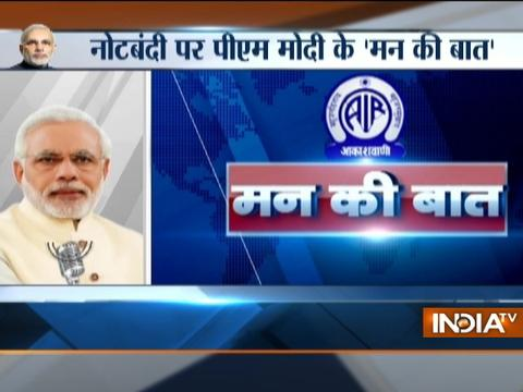 Mann Ki Baat: PM Modi urges people to move towards less-cash society