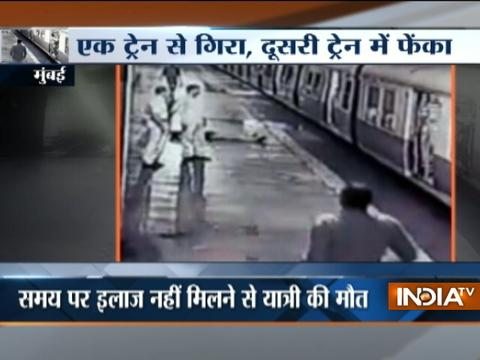CCTV: Train commuter falls to death in Mumbai