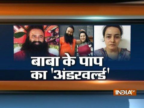 Ram Rahim dirty secret revealed