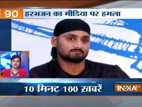 News 100 | 28th May, 2017