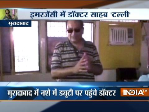 Shameful ! This UP doctor comes drunk on duty, dares photographers to shoot him on camera