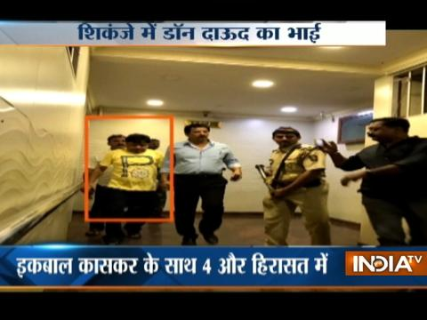 Dawood Ibrahim's younger brother detained by Thane police from his Mumbai residence