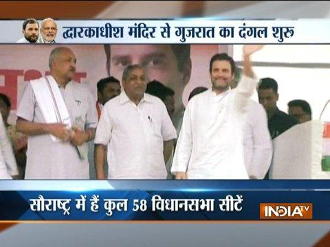 Rahul In Gujarat : Congress VP to begin 3-day Navsarjan Yatra from Dwarka