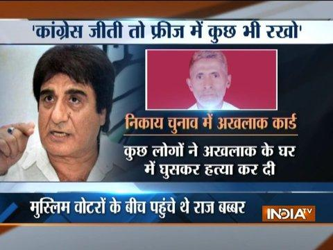 Congress leader Raj Babbar addresses rally in UP's Aligarh