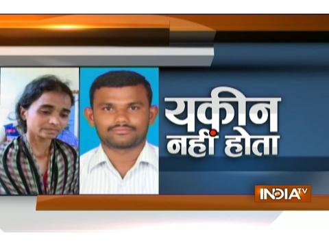 Yakeen Nahi Hota: The story of wife caught carrying husband's body on bike