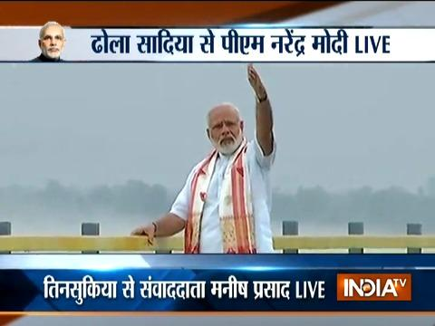 PM Modi inaugurates Dhola-Sadia Bridge across River Brahamputra in Assam