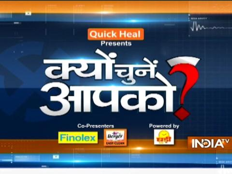 Kyu Chune Aapko: Political Parties Leader Replies To Public Issues In Mainpuri,