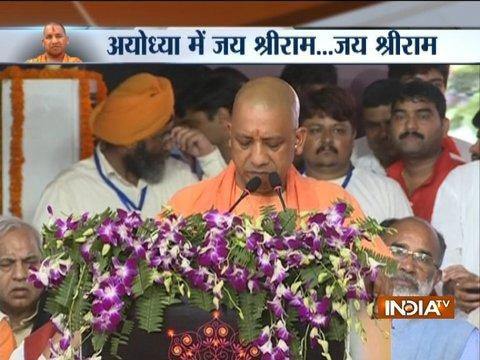 Ayodhya taught humanity to world through concept of 'Ram Rajya', says Yogi Adityanath