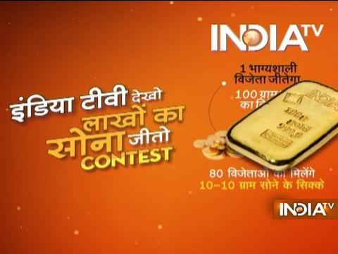 IndiaTV Contest Season 2: Answer Today's Question to Win Gold