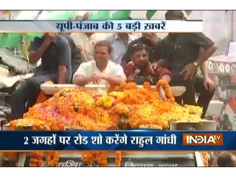 5 Khabarein UP Punjab Ki   30th September, 2016