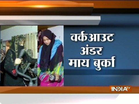 Madhya Pradesh: Women workout in Hijab at a gym in Bhopal