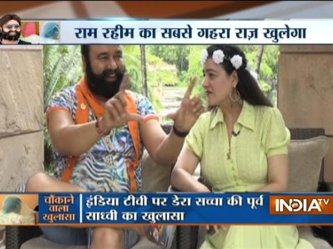 Exclusive: Ram Rahim And Honeypreet exposed by Dera Sadhvis on India TV