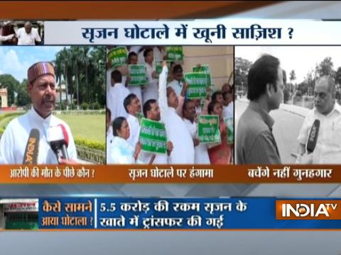 Srijan Scam: Political Leaders react to Mahesh Mandal's death