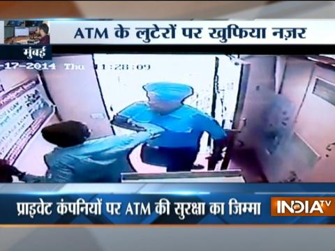 Censor chips and CCTV cameras installed in ATMs to prevent it from miscreants