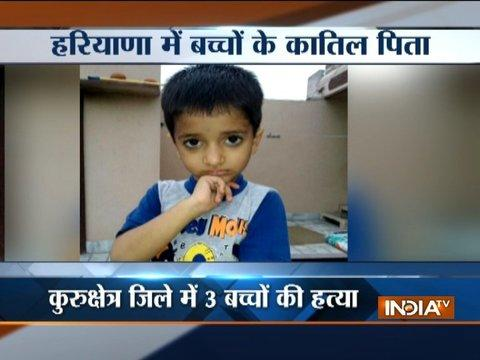 Father murders his 3 children in Haryana, accused arrested