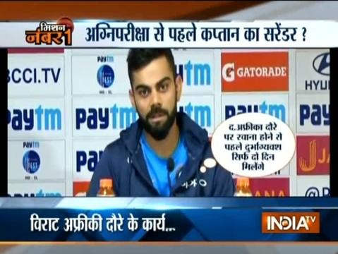 If we were given a month off before South Africa, we could have prepared well, says Virat Kohli