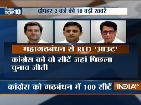 10 News in 10 Minutes | 19th January, 2017