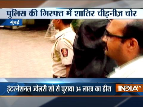 Mumbai: Two Chinese nationals arrested for diamond theft