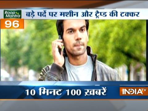News 100 | 17th March, 2017