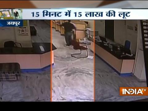 Robbers loot Rs 15 lakh in just 15 minutes from a bank in Jaipur