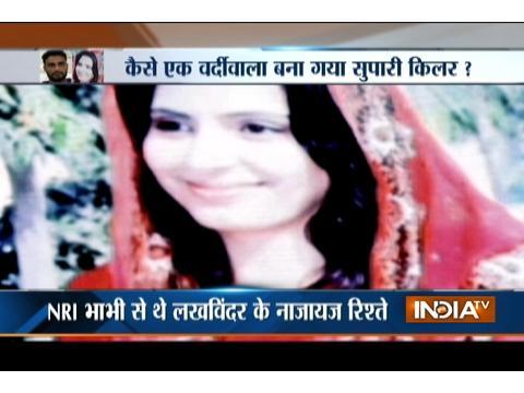 Yakeen Nahi Hota: NRI lady plans to kill kabaddi player, hires a police