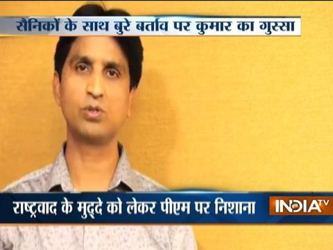 Kumar Vishwas questions AAP leadership over corruption issue