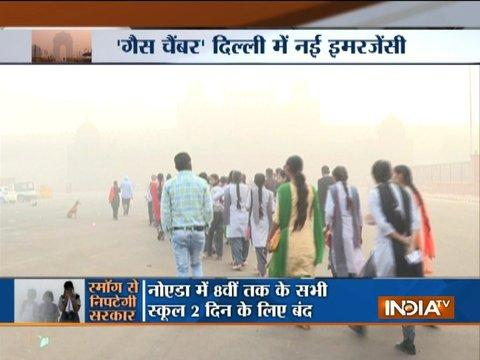 Gas Chamber Delhi: As Toxic Smog Suffocates Delhi, Residents Feel Helpless