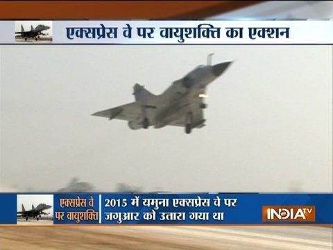20 Air Force planes to land on Lucknow-Agra Expressway today