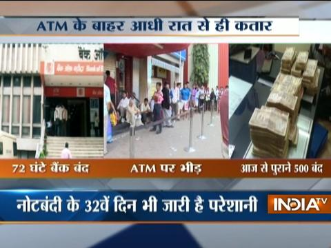 Demonetization: Banks to remain closed for next 3 days, ATMs still out of cash