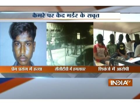Boy killed over lover affair in Nagpur