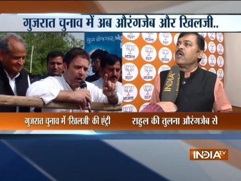 Rahul Gandhi is following Aurangzeb, Khalji in Gujarat: BJP leader GVL Narasimha Rao