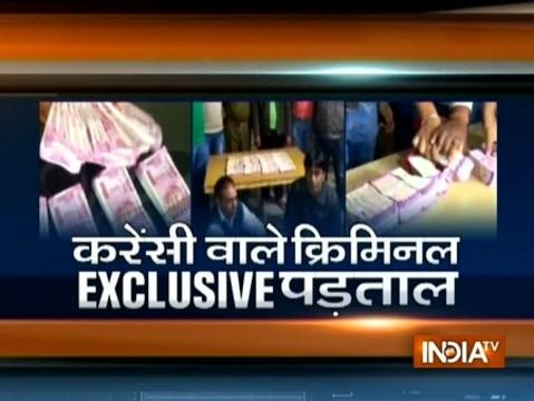 Black money have been seized so far in different raids across the country over